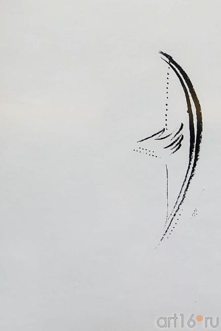 НИМРОД, Париж, 1960::Марк Шагал «Библейские сюжеты»