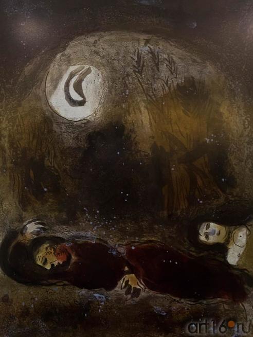 РУФЬ В НОГАХ У ВООЗА, Париж, 1960::Марк Шагал «Библейские сюжеты»