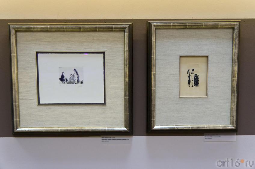 Фото №76567. Селестина с дочкой, кошкой и молодым клиентом. 1968 /Селестина, Маха и клиент.1968