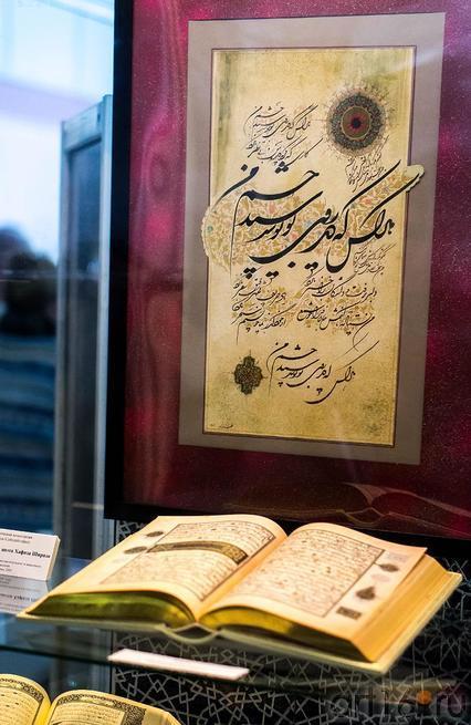 Поэтические строки поэта Хафиза Ширази. Каллиграфическая композиция Абдоллахзале Сейедаболфазл::Арт-галерея 2013 на Казанской ярмарке