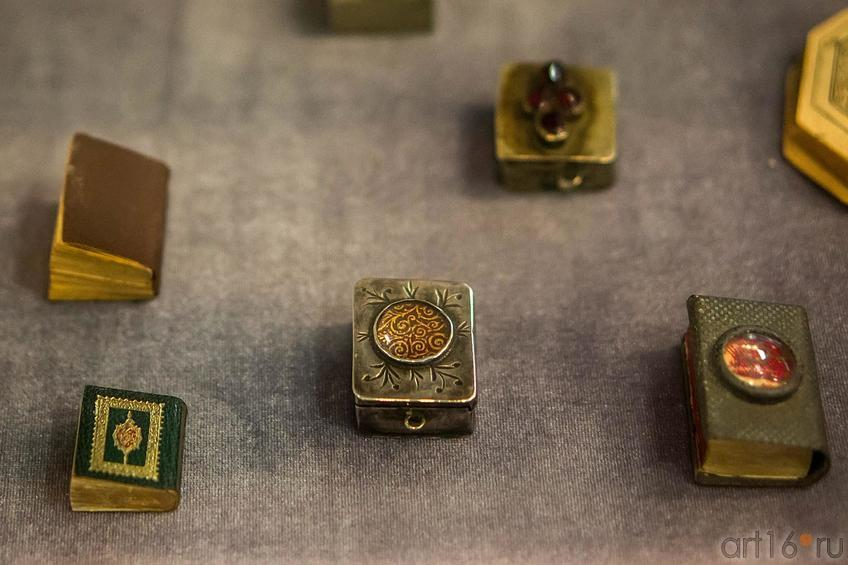 Фото №139983. 1-4. Коран миниатюрный . Конец XIX - нач.XX в. Фрагмент экспозиции Казанского Кремля