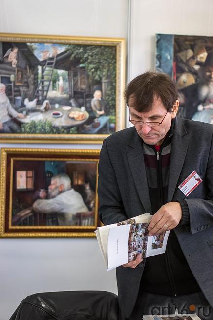 Баранов Леонид (Екатеринбург)::Арт-галерея 2013 на Казанской ярмарке