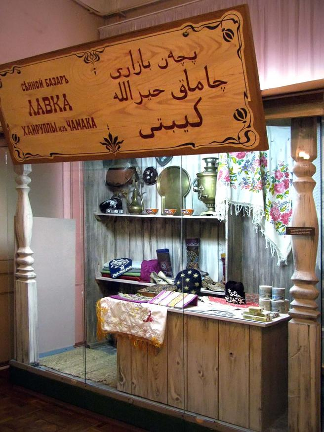 Фото №43021. Фрагмент интерьера Лавки на Сенном базаре