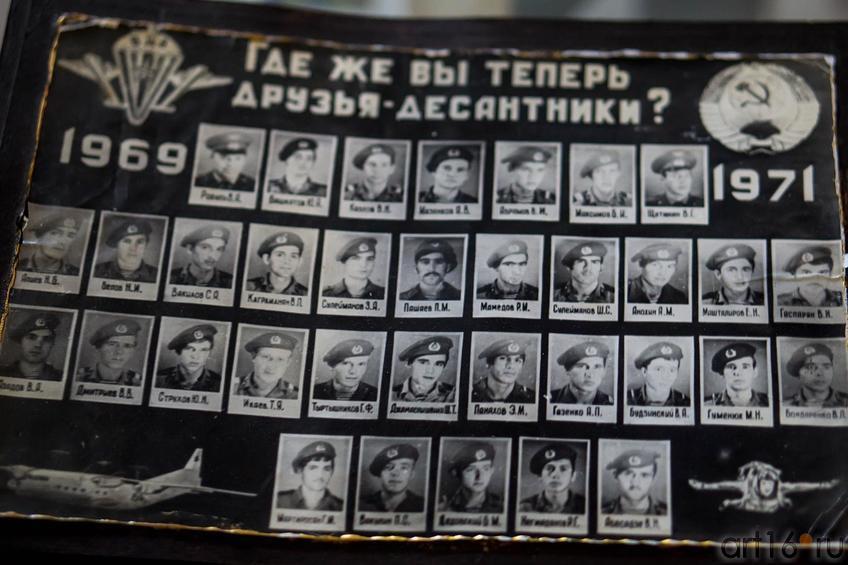Фото №140526. «Где же вы друзья десантники?». Фото