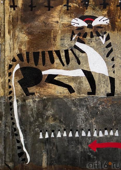 Юрий Штапаков. Иллюстрация прозы Б.Виана ʺПена днейʺ::Арт-галерея 2013, на Казанской ярмарке ( ч.2)