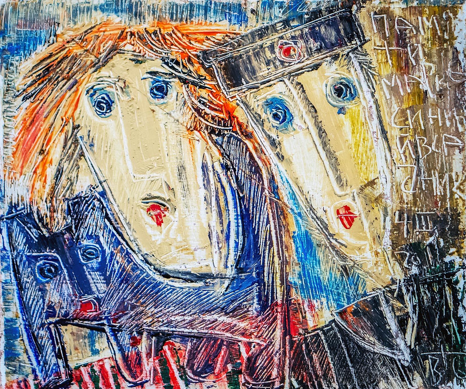 Фото №142151. Памяти Ф.Марка. Синий всадник. Виктор Тимофеев
