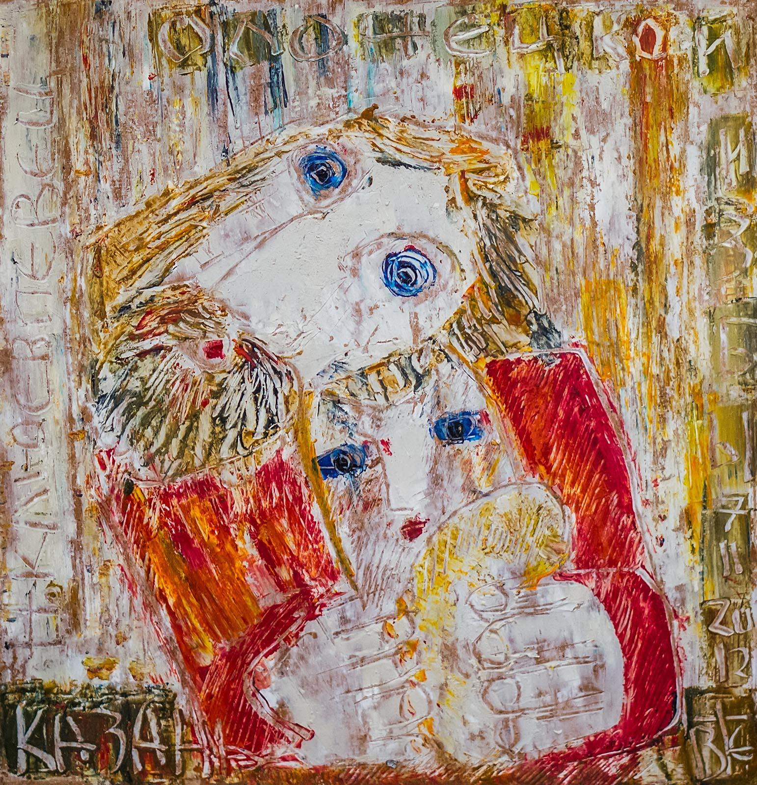 Фото №142175. Николай Клюев — певец олонецкой избы. Виктор Тимофеев