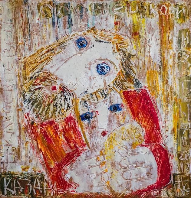 Николай Клюев — певец олонецкой избы. Виктор Тимофеев::«Мартовский кот», выставка Виктора Тимофеева