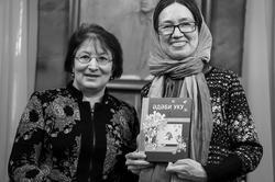 Фарида Хасанова, Наиля Ахунова