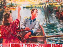 Водный туризм - ЛУЧШИЙ отдых