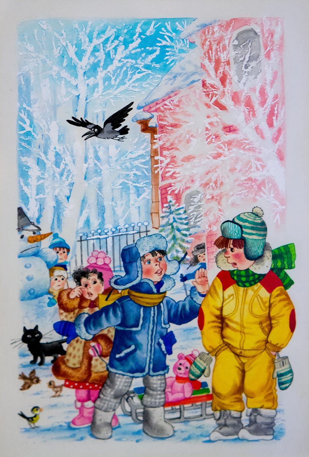 Фото №144174. 4. ШМУЦТИТУЛ К ДВУХТОМНИКУ СТИХОВ Р. МИННУЛЛИНА. 2002
