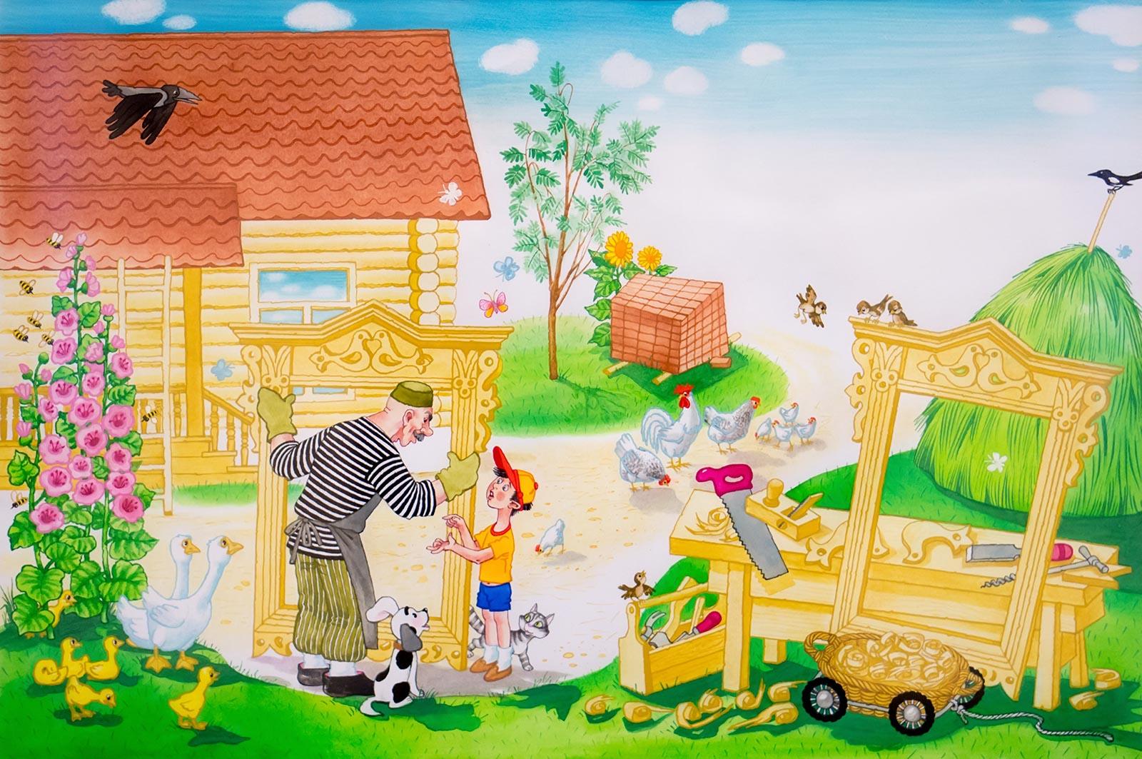 татарский дом рисунок сфотографировались