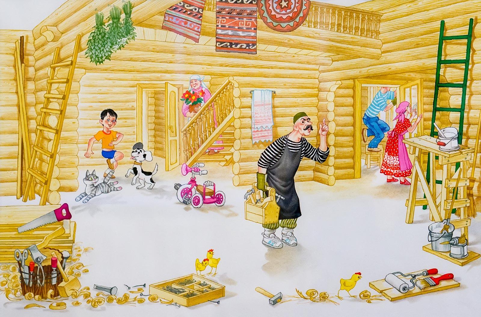 же, татарский дом рисунок понравившиеся фотографии, люди