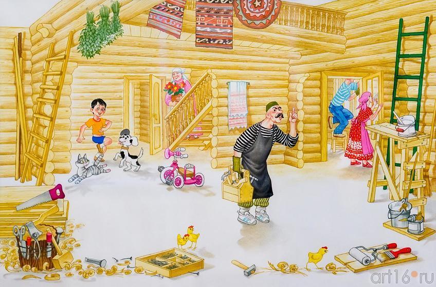 уже выяснили, характеристика картины красивый дом фариды хасьяновой свежие актуальные материалы
