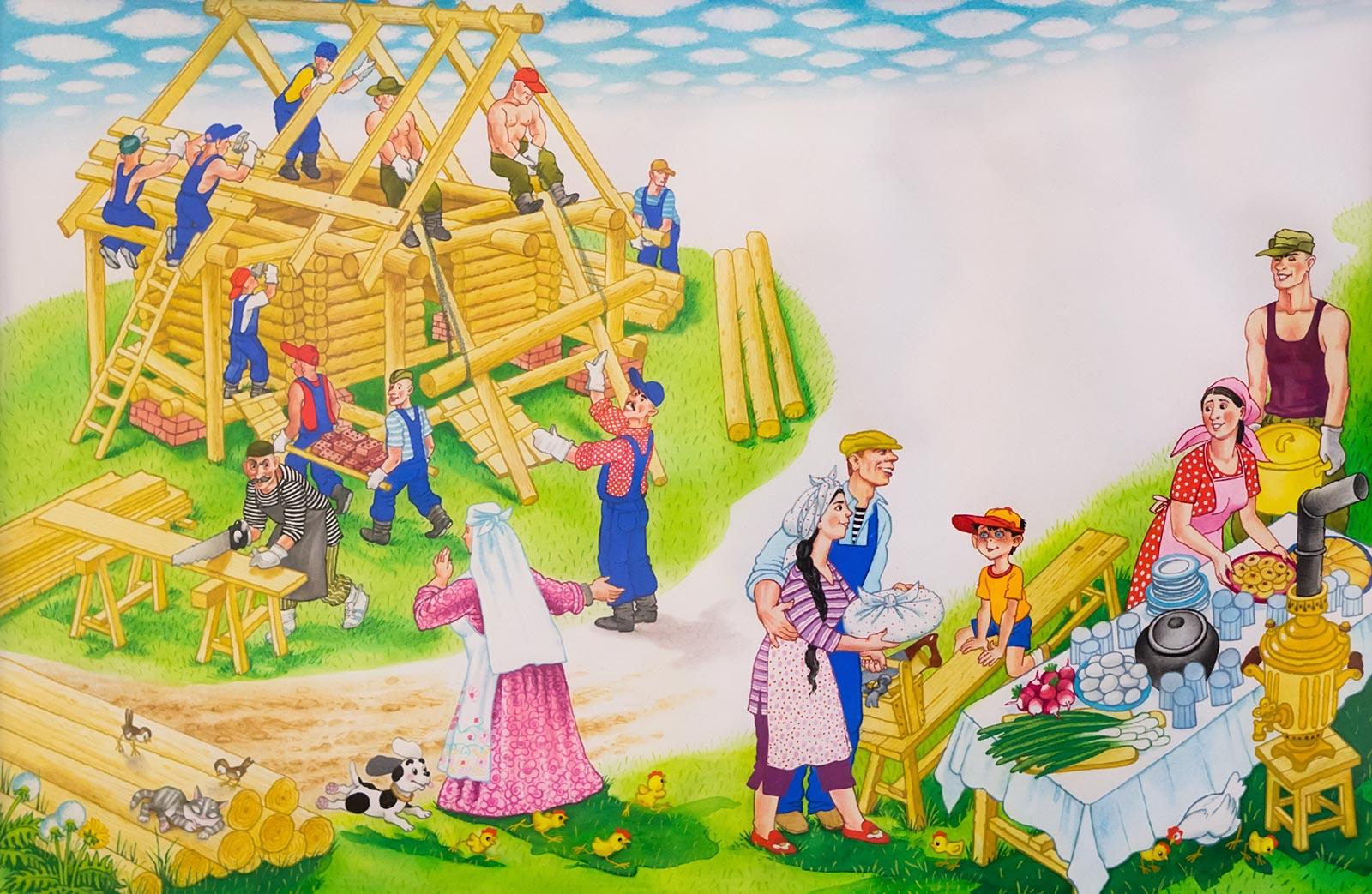 связана лицевой характеристика картины красивый дом фариды хасьяновой оформлен