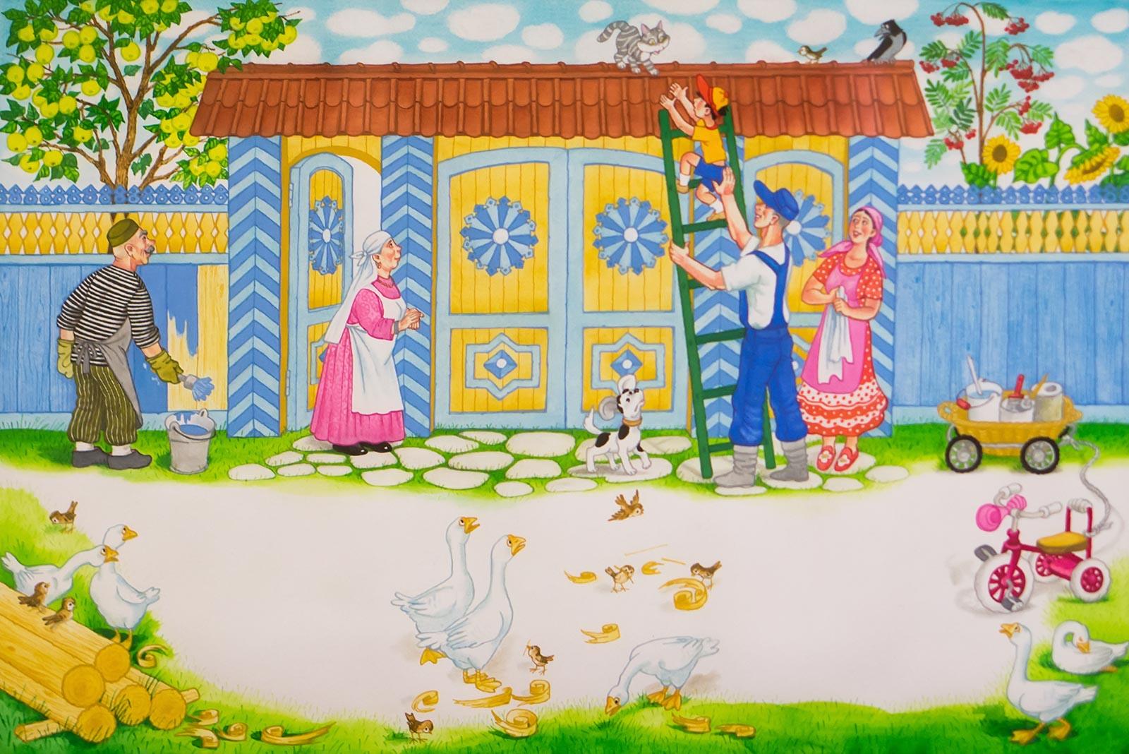 характеристика картины красивый дом фариды хасьяновой дерева для