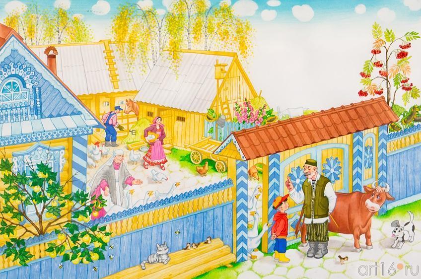 Характеристика картины красивый дом фариды хасьяновой