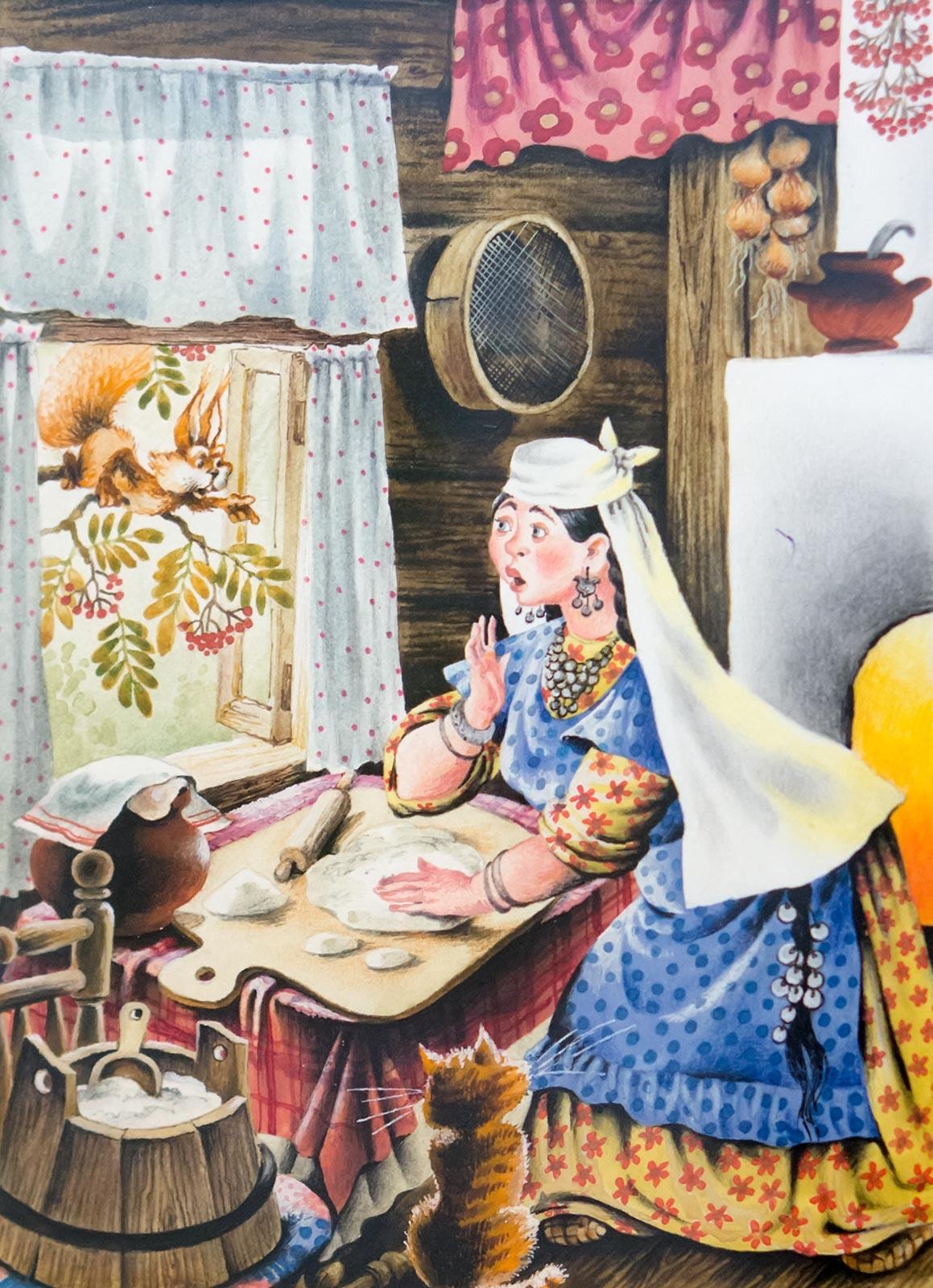 картинка татарская сказка выбора