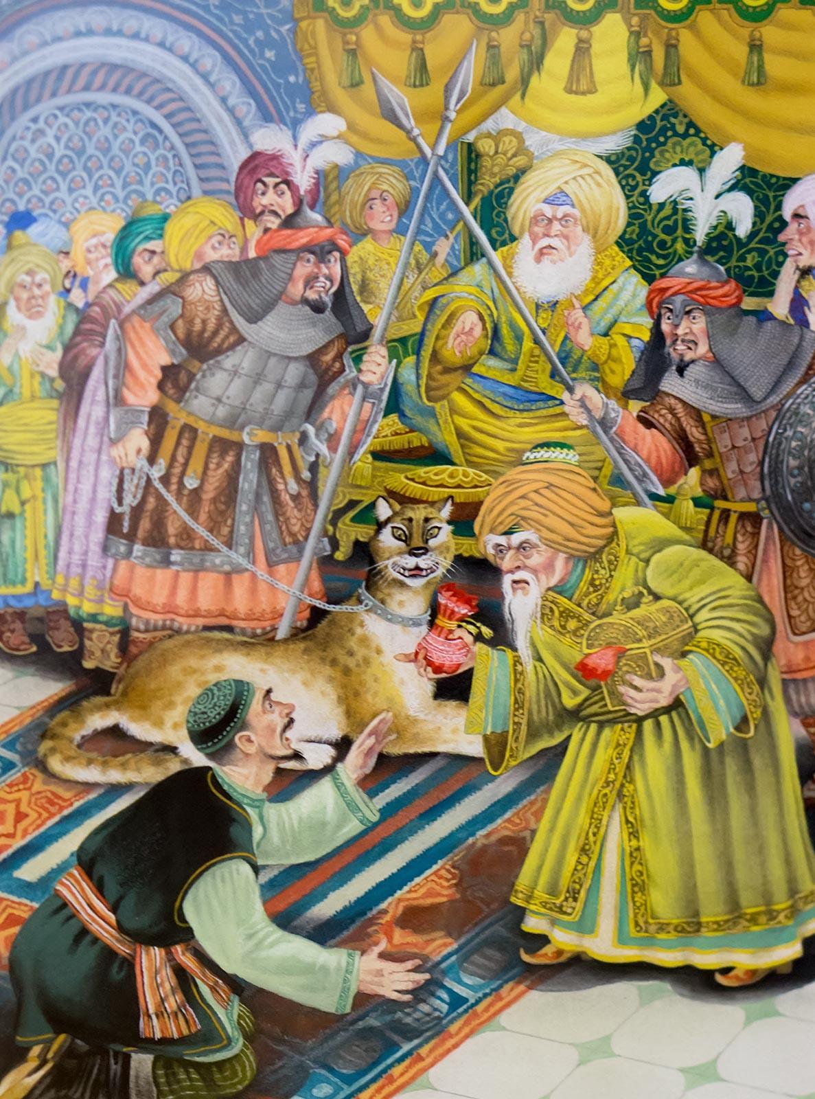 тем, картинка татарская сказка содержания рыбы