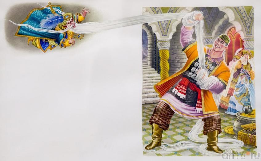 """Фото №144492.  ИЛЛЮСТРАЦИЯ К КНИГЕ """"ТАТАРСКИЕ НАРОДНЫЕ СКАЗКИ"""". 2004-2007"""