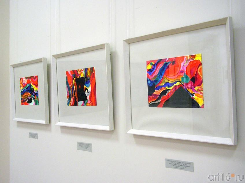 Триптих «Абстракция на тему красного заката»