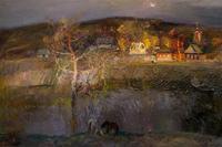 Андрей Лаврентьевич Прокопьев. Выставка, посвященная 90-летию со дня рождения