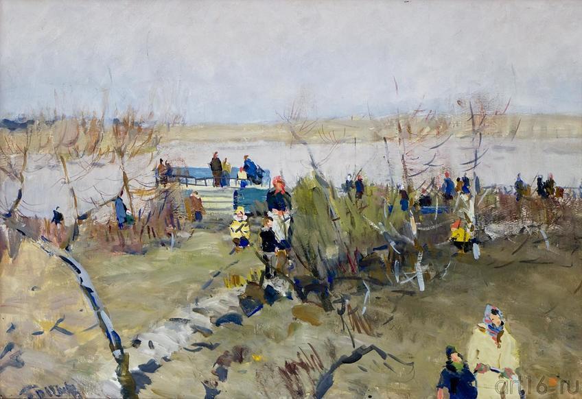 ВЕСНОЙ. 1962::Андрей Лаврентьевич Прокопьев. Выставка, посвященная 90-летию со дня рождения