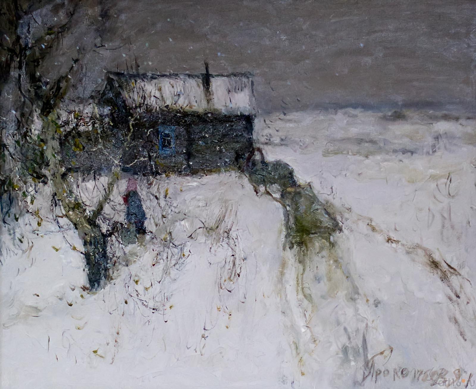 ПАДАЕТ СНЕГ. 1991::Андрей Лаврентьевич Прокопьев. Выставка, посвященная 90-летию со дня рождения