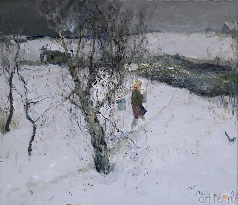 ЗИМНИЙ ДЕНЬ. 1992::Андрей Лаврентьевич Прокопьев. Выставка, посвященная 90-летию со дня рождения