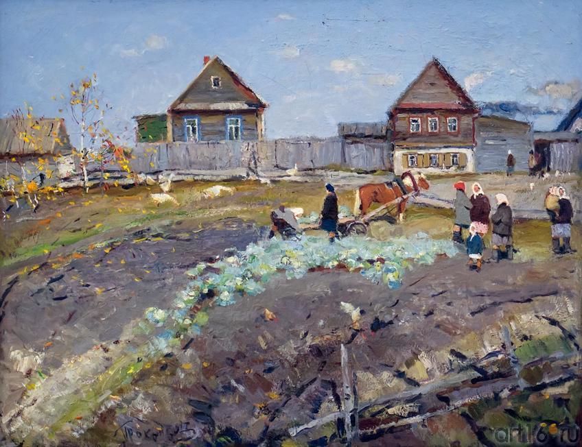 БАБЬЕ ЛЕТО. 1971::Андрей Лаврентьевич Прокопьев. Выставка, посвященная 90-летию со дня рождения