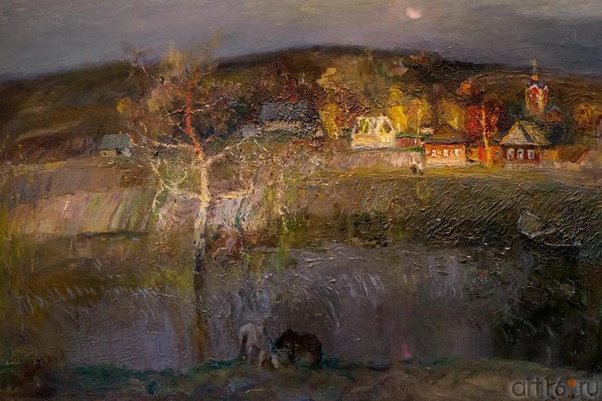 ДОГОРАЮЩИЙ ВЕЧЕР. 1990::Андрей Лаврентьевич Прокопьев. Выставка, посвященная 90-летию со дня рождения