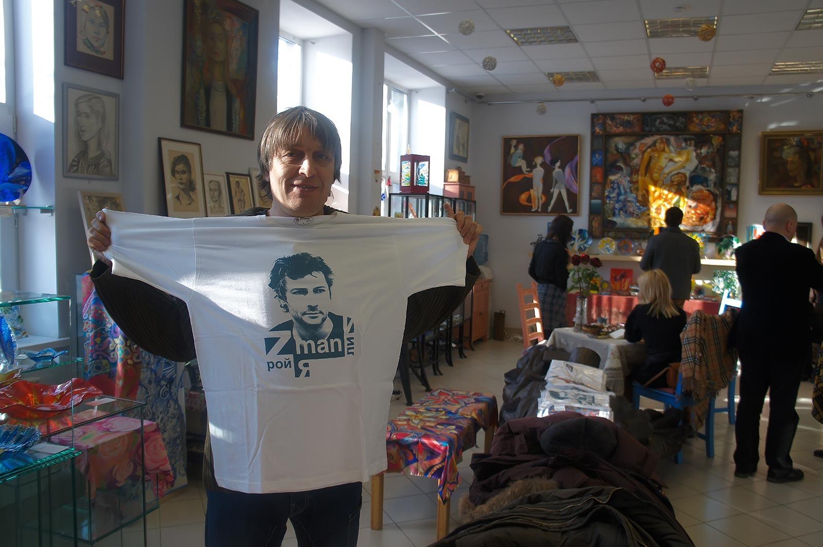Альфрид Шаймарданов в Екатеринбургском Музее Наивного искусства::Казанские художники на выставке «Арт Палас 2013»
