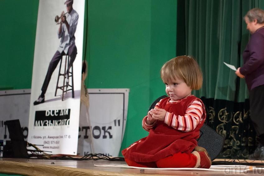 Фото №146832. Добряна Бакушина - самый маленький зритель фестиваля.