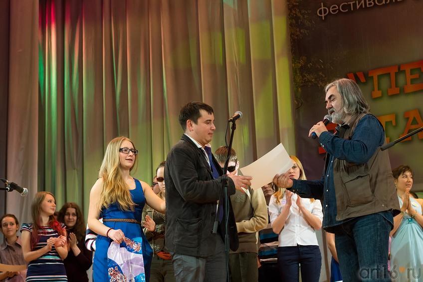 Фото №147042. Art16.ru Photo archive