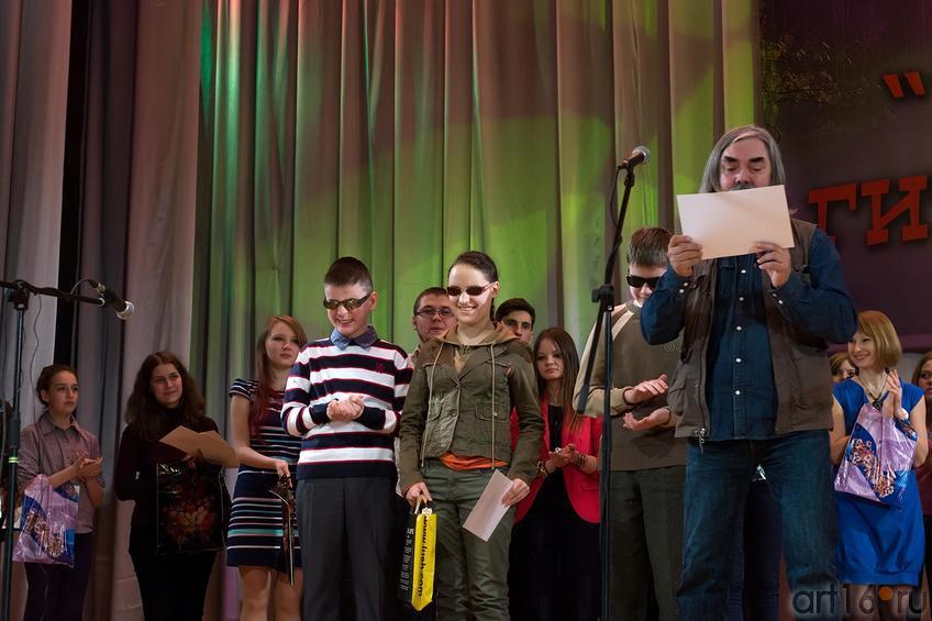 Награждается анс.ʺНеЗаМиʺ (Лауреат) ::«Песня, гитара и я» - Казань 2013