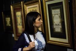 «Скрытая сокровищница.  Классическое турецкое искусство»