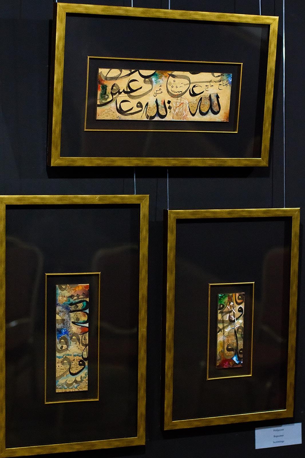 Фото №147521. Фрагмент экспозиции. Танер Алакуш. Наброски