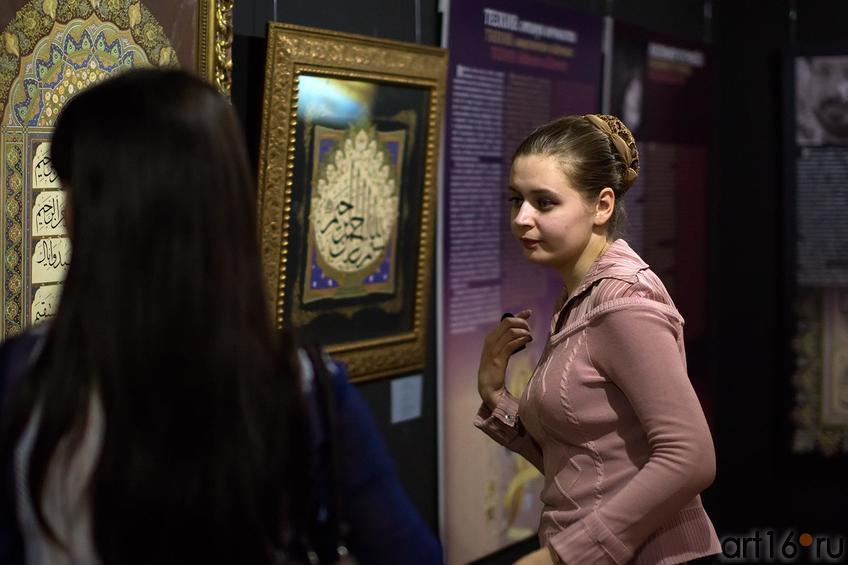 Фото №147689. На выставке ''Скрытая сокровищница. Классическое турецкое искусство »
