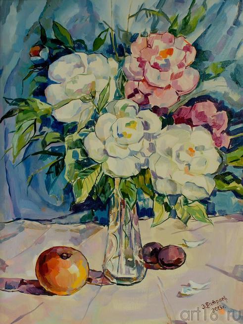 «Натюрморт с пионами».  Закир Султанович Батраев::Танец цветов. Выставка