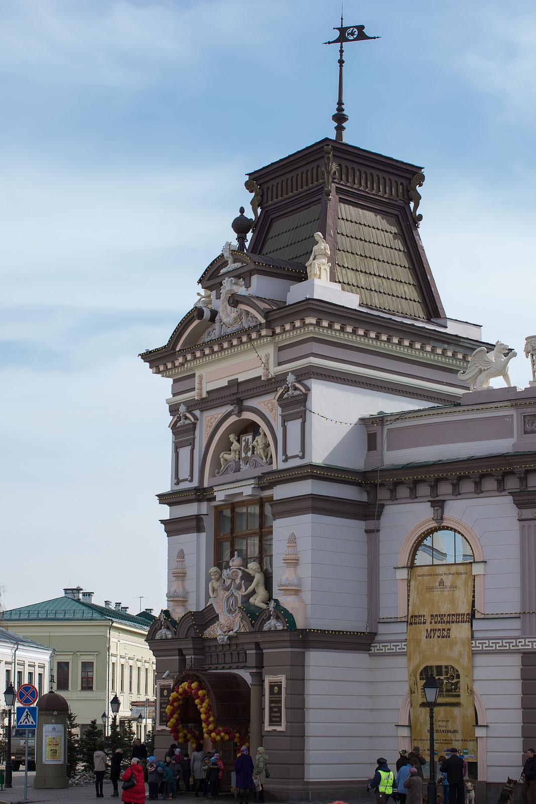 Фото №148159. Национальный музей Республики Татарстан (НМ РТ)