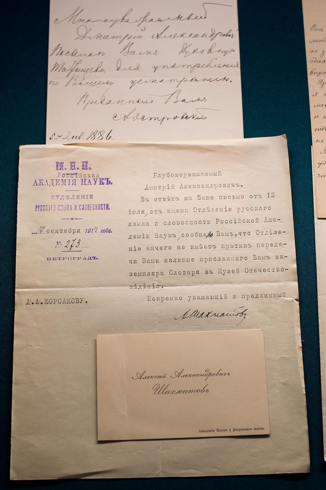 Фото №148382. Art16.ru Photo archive