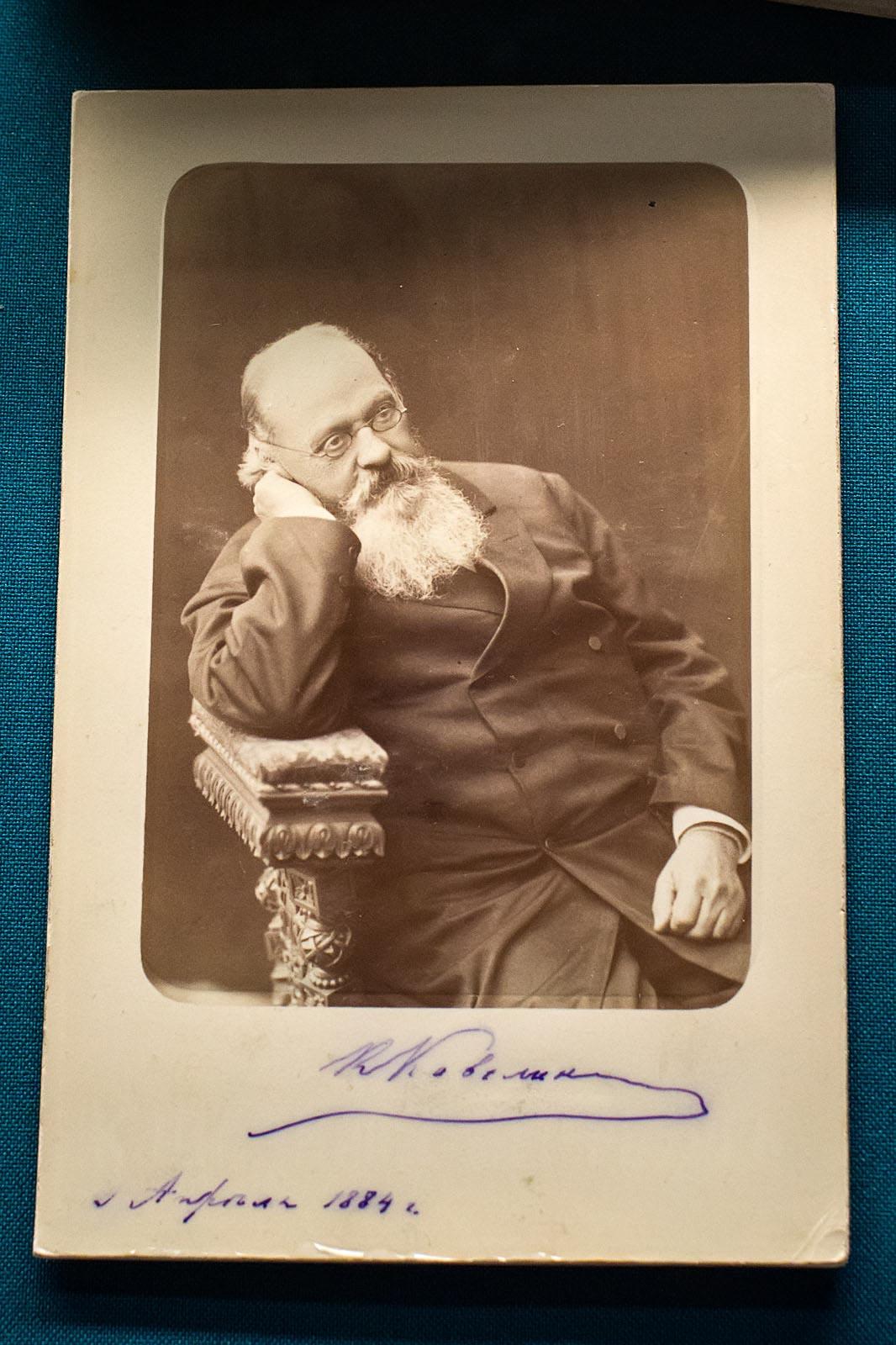 Фото №148388. Art16.ru Photo archive