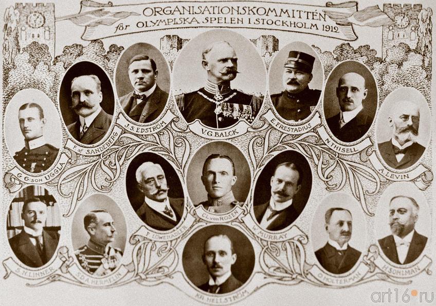 Фото №150055. Фото членов орг.комитета олимпиады в Стокгольме 1912 (Игры V Олимпиады)