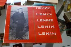 Выставка ко дню рождения В.И. Ленина (Ульянова)