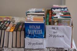 Библионочь в НМ РТ. Рапродажа книг