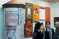 На открытии выставки С.Г.Скоморохова