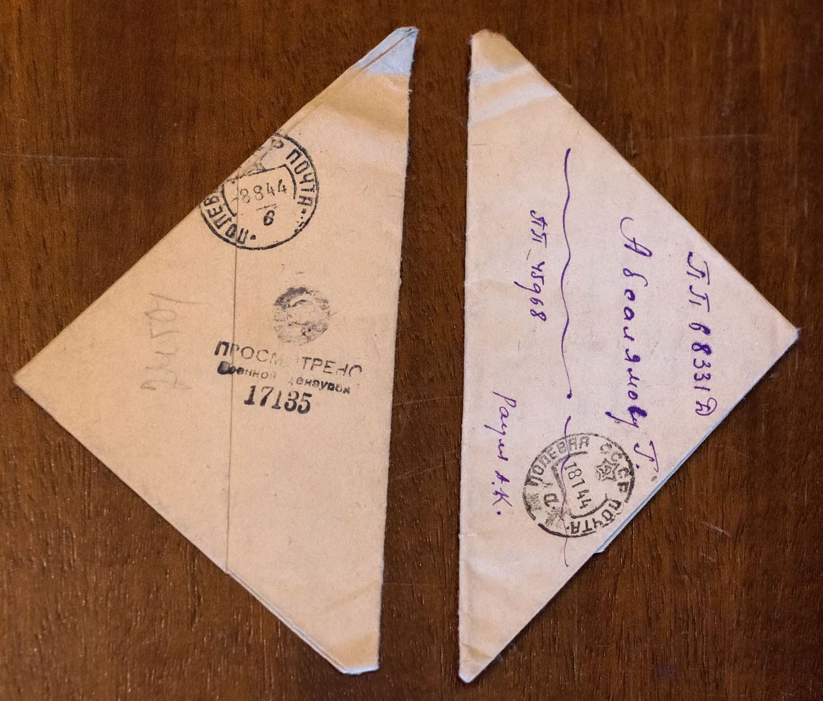 Как сделать конверт треугольник