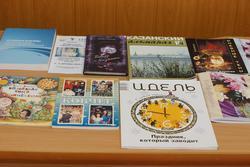 Выставка-продажа изданий казанских авторов