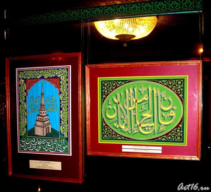 ʺСююмбике с полумесяцемʺ. 1991 /ʺБудьте скромны!ʺ.2005::Наджип Наккаш «Вдохновленный Кораном и Тукаем…»