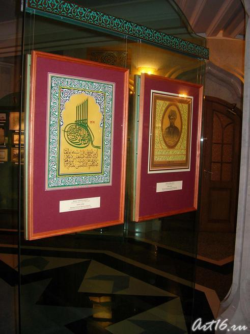 ʺГосподи! Прости и помилуй!ʺ. 2008 /ʺДостопочтеннейший Шихабутдинʺ. 1997::Наджип Наккаш «Вдохновленный Кораном и Тукаем…»